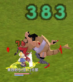 041113fuyuna.jpg