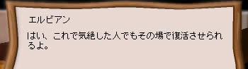 041125tacyu5.jpg